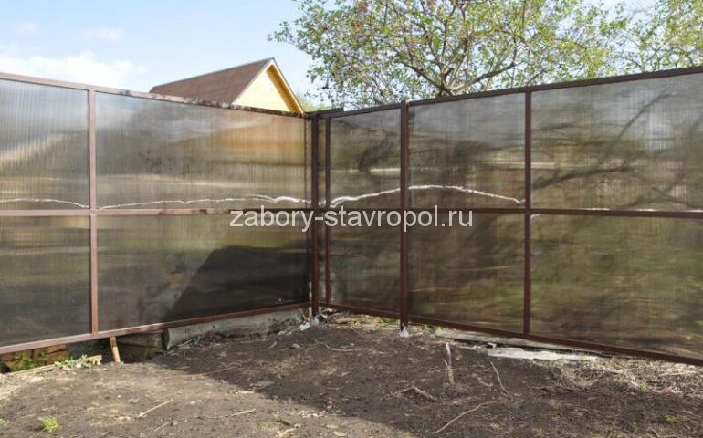 забор из поликарбоната в Ставрополе